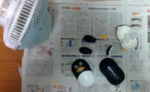 torio_paint